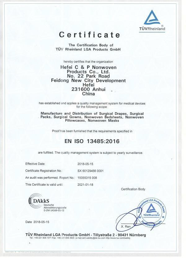 Isolation Gown 45Gsm ISO 13485 Certificate