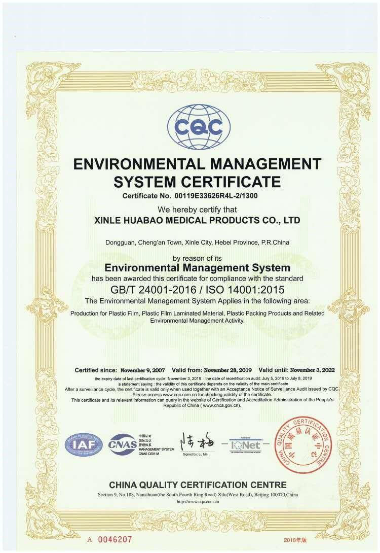 Isolation Gown 45Gsm ISO 14001 Certificate