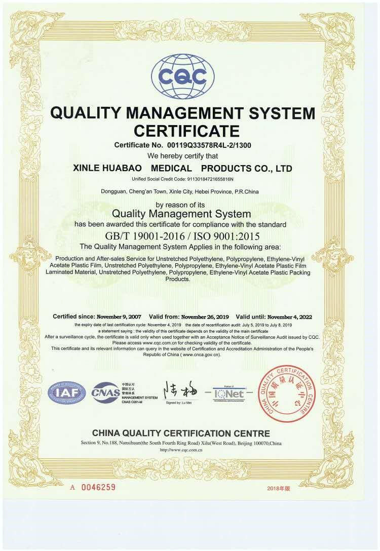 Isolation Gown 45Gsm ISO 9001 Certificate