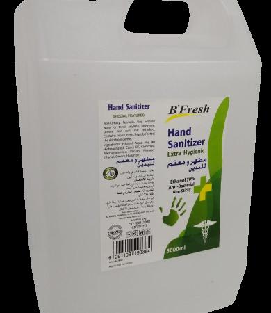 B'Fresh Hand Sanitizer